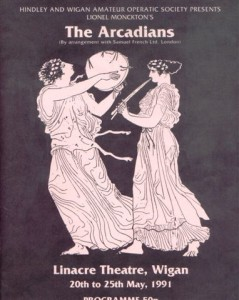 1991 - The Arcadians