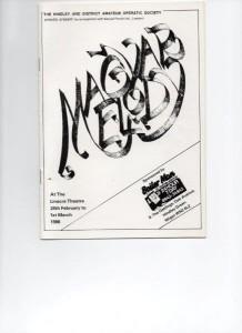 1986 - Magyar Melody